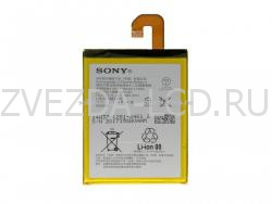 Аккумулятор Sony Xperia Z3 / D6603 / D6653 / D6633